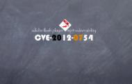 CVE-2012-0754 취약점 분석