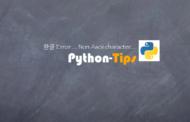 [Python] 한글 비교