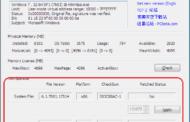 [readyfor4gb] 32bit 환경에서 4Gb 이상의 메모리 사용하기