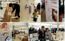 (2015 Maker Faire 후기) Hacksum, 메이커가 되다 (제2장)